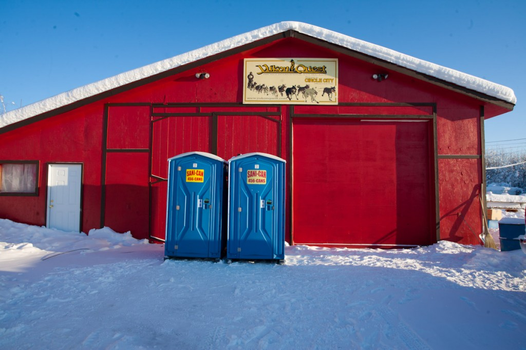 Cold, cold facilities in Circle City, Alaska.